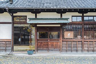 dd-kyoto.jpg