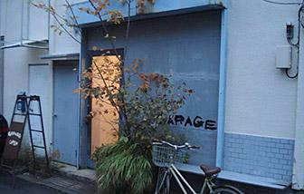 garage_2013.jpg