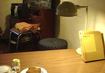 ilcafe_tab.jpg