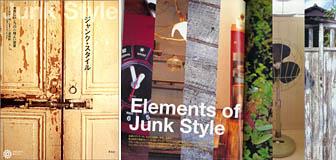 junkbook.jpg