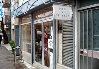 kosaji1.jpg