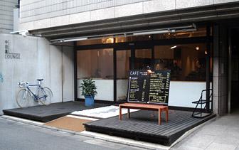 nakame_lou.jpg