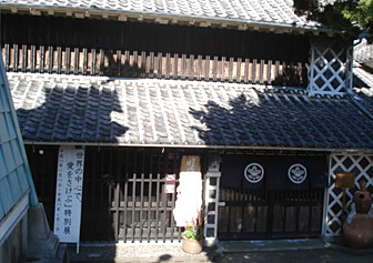 nakase_f.jpg