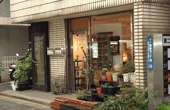 sakamura.jpg