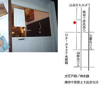 saru_map.jpg