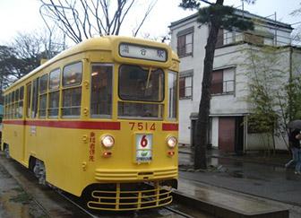 tate_train.jpg